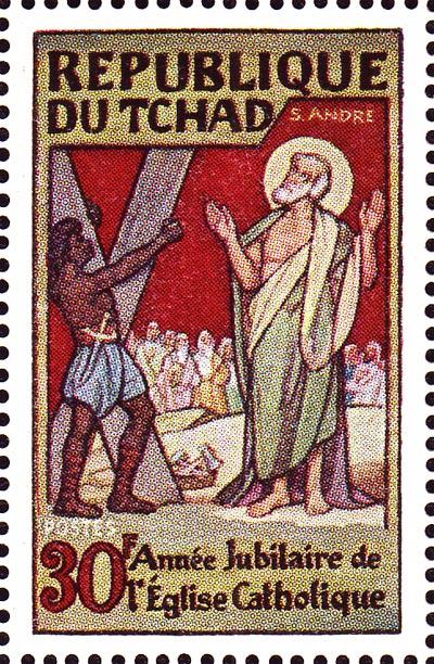 St-Andre JEAN  Nous avons trouvé le Messie