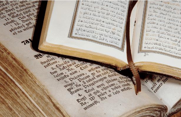coran-et-bible Fatima : convesion d'un musulman par la Bible